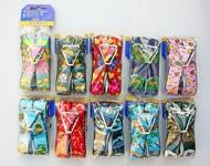 Dětské šle - Kojenecké - Potisk (50 cm)